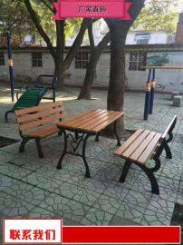 户外公园椅沧州奥   器材 公共实木座椅生产厂家
