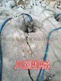 河北液压劈裂机,岩石混凝土拆除新设备