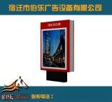 《供應》小區廣告燈箱、滾動廣告燈箱、廠家直銷燈箱