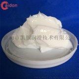 白色铁氟龙润滑脂 塑料齿轮油