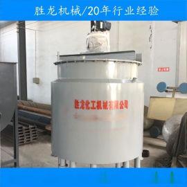 供真石漆搅拌机 真石漆搅拌罐 电加热搅拌罐
