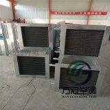 青州地区暖风机专用表冷器