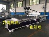 济南板式家具数控开料机生产工厂整体家具加工中心