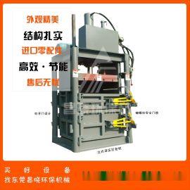 稻草树皮桔梗液压打包机 立式手动小型打包机