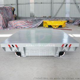 定制45T蓄电池平车化工行业防爆式轨道车