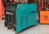 高智WSEM-315交直流脉冲全功能氩弧焊机