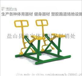 厂家直销 铁 两联健骑机 室外健身器材小区体育运动用品 广场  公园