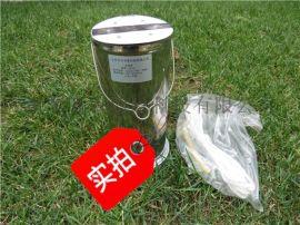 QN-SY水样桶/水土保持监测设备