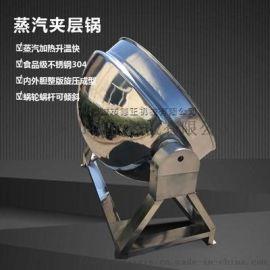 猪耳朵蒸汽夹层锅 猪蹄蒸煮锅 食品高压蒸煮设备