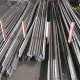 國標耐腐蝕2205不鏽鋼圓鋼