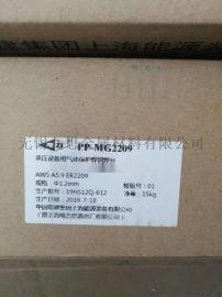 2205双相钢专用焊丝 PP-MG2209 焊丝焊条
