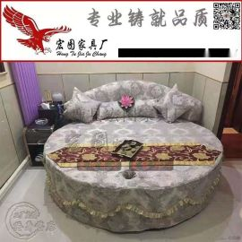 厂家直销圆床美容床按摩床