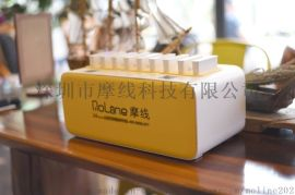 MOLINE摩线共享充电设备
