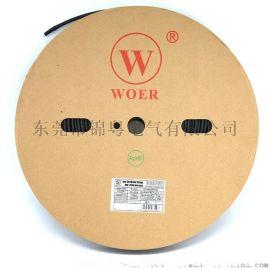 沃尔WOER热缩管黑色加厚收缩管环保无卤