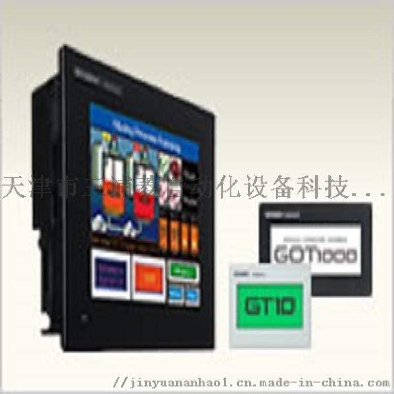GT1450-QMBDE衡水三菱觸摸屏