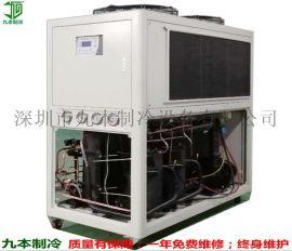 电镀冷冻机,化工冷冻机,箱型水冷式冷冻机