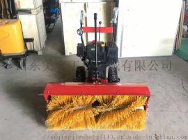 工业用15马力双轮扫雪机物业小区除雪车