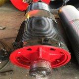 供應起重機配件捲筒組 高品質直徑700鋼絲繩捲筒組