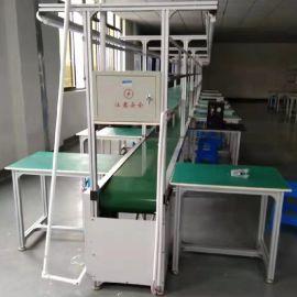 铝型材流水线 独立工作台流水线 对面作业台流水线