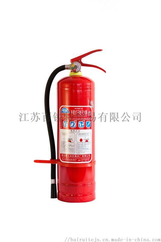 MFZ/ABC1型乾粉滅火器 1-8kg乾粉滅火器