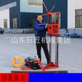 两相电轻便取样钻机QZ-1A型工程地质勘探钻机