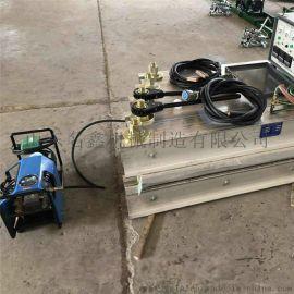 卧式皮带硫化机 传输带接头设备 电热式硫化机