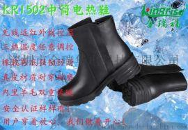 可充电发热保暖鞋电热鞋加热保暖鞋