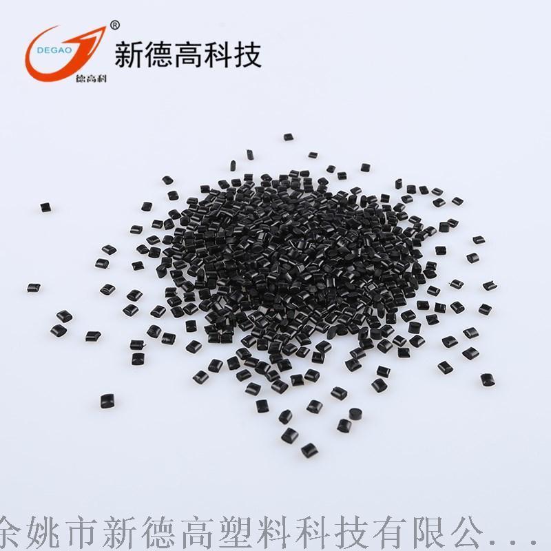 浙江ABS导电塑料 电子触屏笔导电塑料ABS