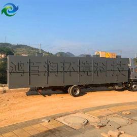 垃圾渗滤液污水处理设备   鸿百润环保