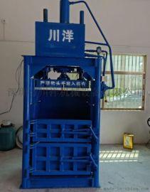 小型自动液压打包机厂家
