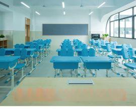 学生课桌椅辅导班培训班家用可升降学习桌