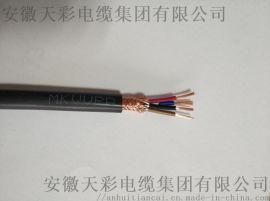 煤矿设备配套用柔性控制电缆
