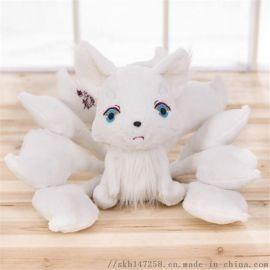 青丘狐传说小狐狸同款公仔毛绒玩具 儿童玩具毛绒定制