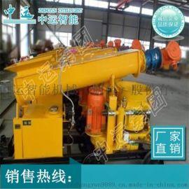湿式混凝土喷射机喷层混凝土矿用煤安防爆设备