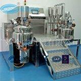 供应 MFE系列 多功能水性高效涂料机组
