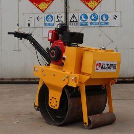 手扶振动压路机 压实草坪压路机 轮宽700型压路机