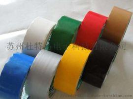 布基胶带 防水管道固定胶带  青绿布胶