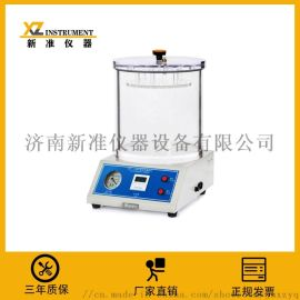 MFY-01食品包装袋密封性能测试仪-济南新准仪器