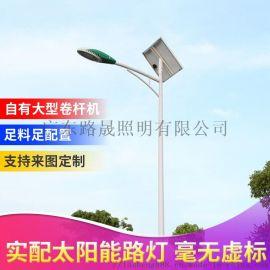 太阳能路灯 新农村6米30W一体化太阳能路灯 户外大功率led路灯
