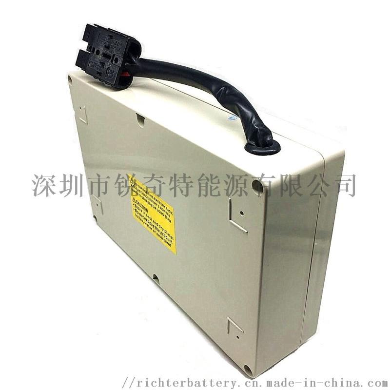 电动轮椅锂电池 24V13AH老年代步车电池