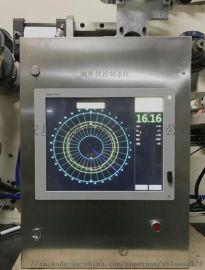 红外测厚仪/薄膜测厚仪/在线测厚仪/吹膜测厚仪