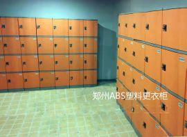 郑州ABS塑料 衣柜健身房 衣柜