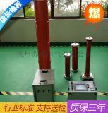 变频串联谐振试验装置、调频串联谐振成套装置