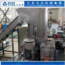 江苏贝尔机械有限公司--PPPE薄膜团粒造粒设备