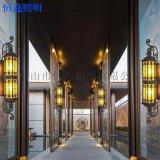 压铸铝照明墙壁灯 恒逸墙壁灯 1.2米墙壁灯