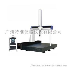 三丰/Mitutoyo大行程CNC三坐标测量机