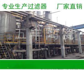 江西省五丰陶瓷原料剩余氨水过滤器生产厂家