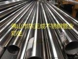 拋光拉絲不鏽鋼裝飾管廠家,供應304不鏽鋼裝飾管