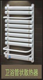 魯爾系統散熱器(衛浴管狀散熱器)
