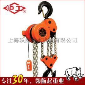 群吊油罐爬架专用沪工DHP型环链电动葫芦5T7.5T10T15T20T30T/3M6M9M12M慢速群吊专用